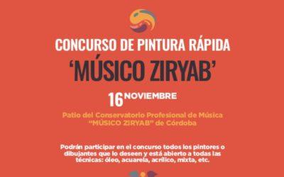 CERTAMEN DE PINTURA RÁPIDA «MÚSICO ZIRYAB»