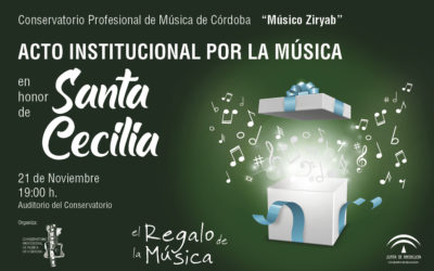 ACTO INSTITUCIONAL POR LA MÚSICA EN HONOR DE SANTA CECILIA